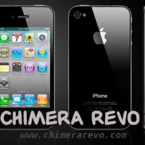 iphone-4g-wwdc