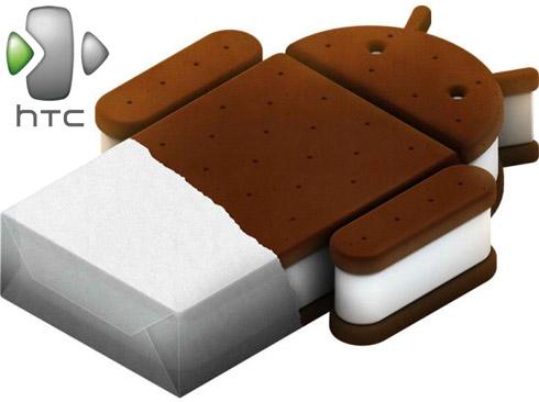 htc_thunderbol_android_ice_cream_sandwich_ROM