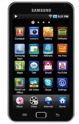 Samsung Galaxy Player 50 alternativa alliPod Touch di