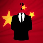 anonymous-cina