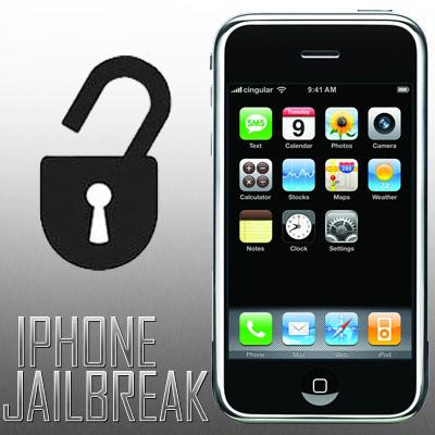 jailbreak ios 51