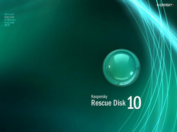 Kaspersky-rescue-disk_1
