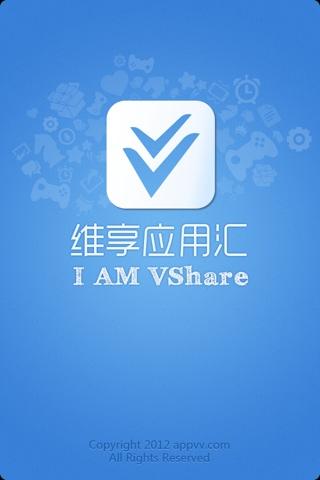 vShare install0us