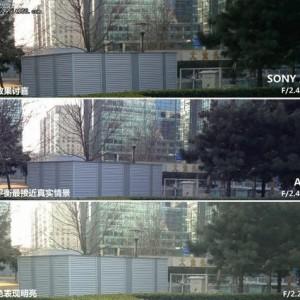 Sony Xperia Z vs iPhone 5 vs Oppo Fond 5 immagine7