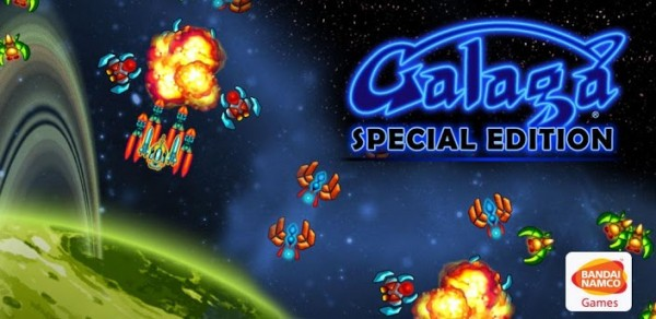 galaga-specialedition