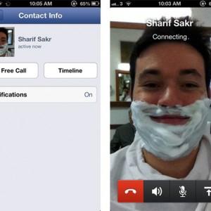 facbook-messenger-call