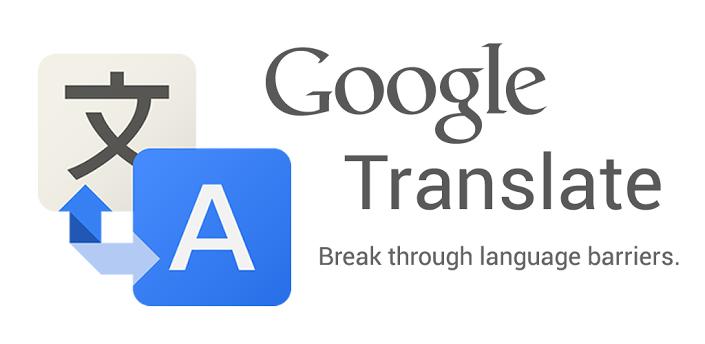 Il traduttore di google diventa offline ecco come for Traduttore apple