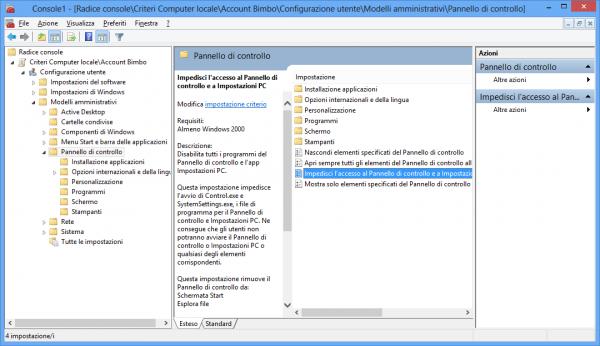 Windows Management Console - 6
