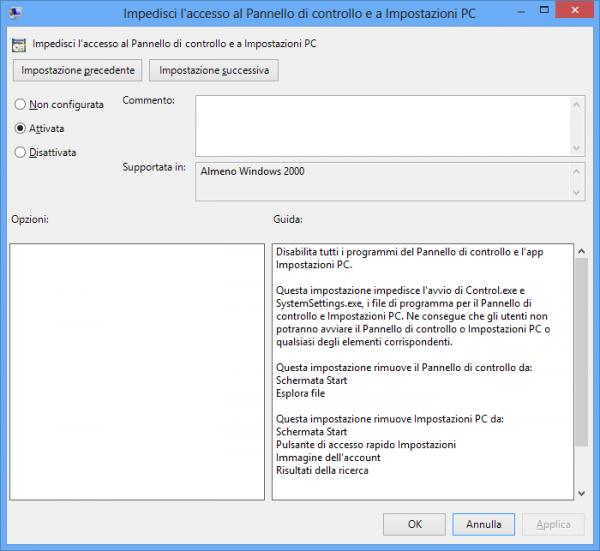 Windows Management Console - 7