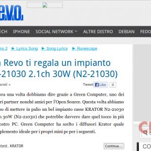 Chimera Revo 2012 2