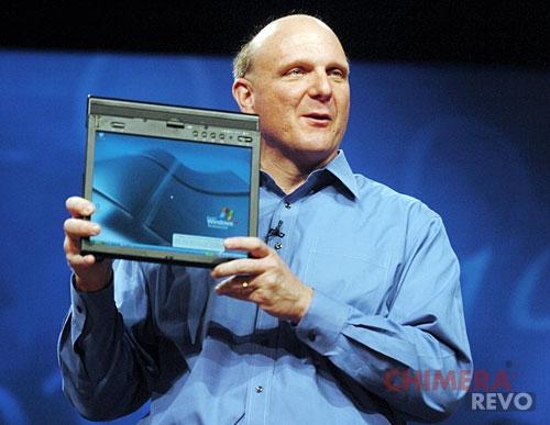 Steve Ballmer Microsoft Tablet PC ignoto