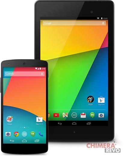 Nexus 7 e Nexus 5