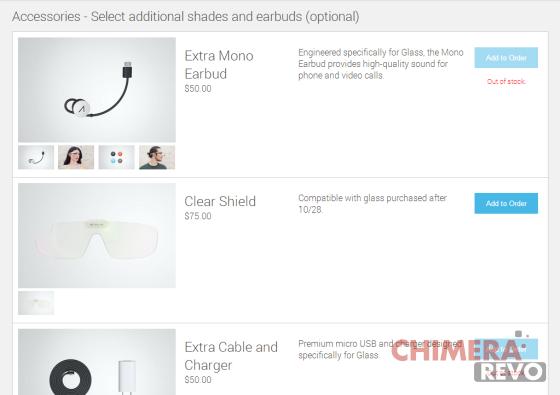 google_glass_store_accessori