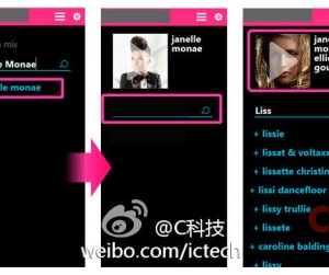 nokia music leaked ios android 2