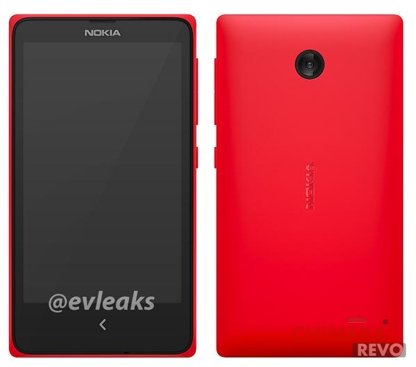 Nokia Android - Normandy