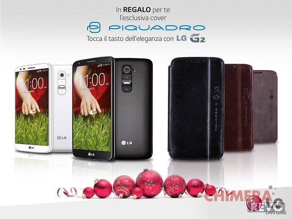 LG-G2-cover-Piquadro