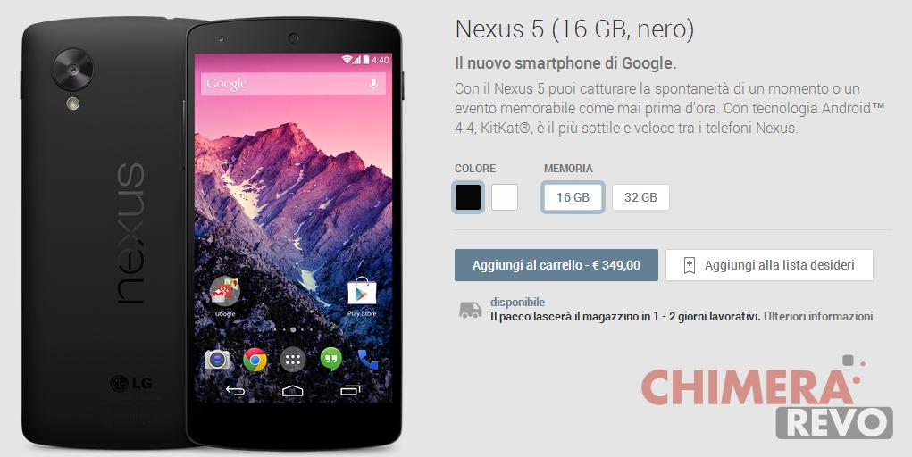 Nexus 5 16 GB Natale