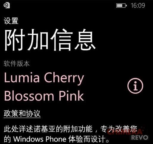 Nokia Cherry Pink Blossom