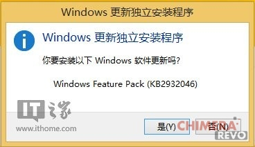 windows-feature-pack