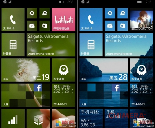 Windows Phone 8.1 - Sfondi Start Screen