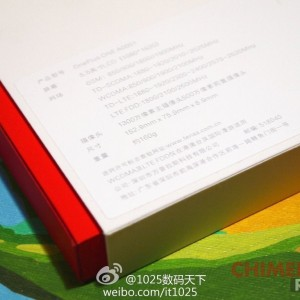 OnePlus One Packaging 03