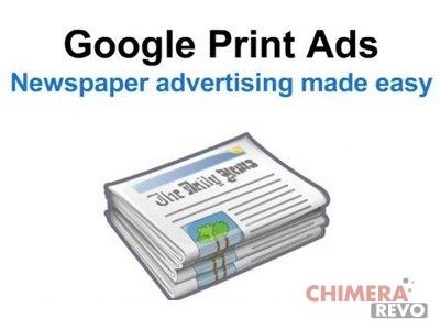 google-print-ads