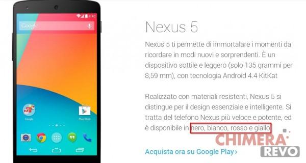 Nexus 5 in giallo descrizione google