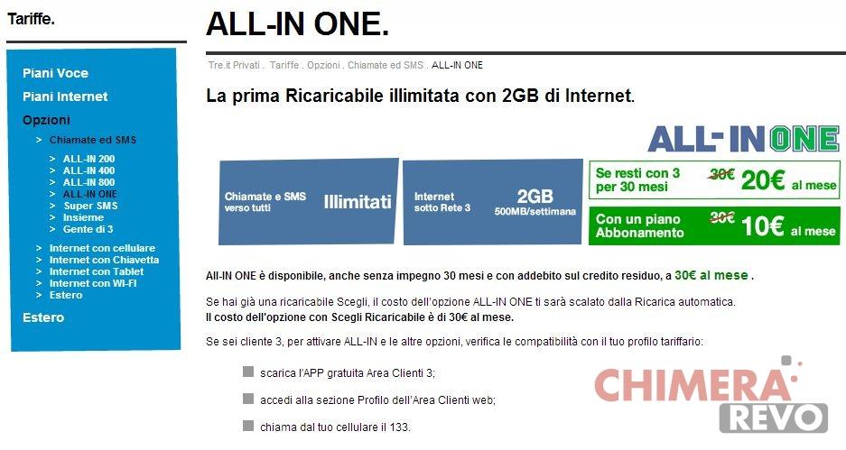 3 italia presenta le nuove offerte per l 39 estate 2014 for Magazzini telefonia discount recensioni