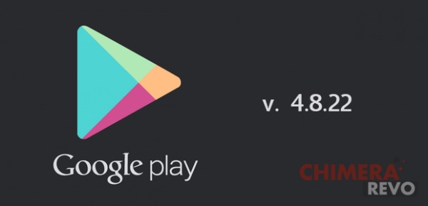 Play Store 4.8.22