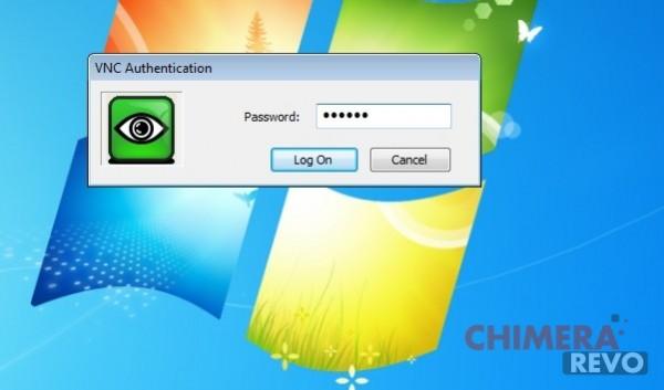 condividere schermo su rete lan