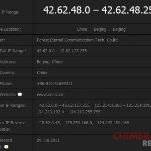 Xiaomi RedMi Note informazioni server cinesi screen2