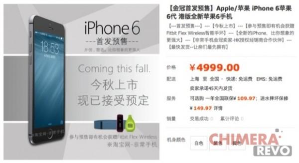 iphone 6 in vendita