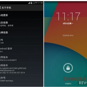 MIUI stock Android 4.4