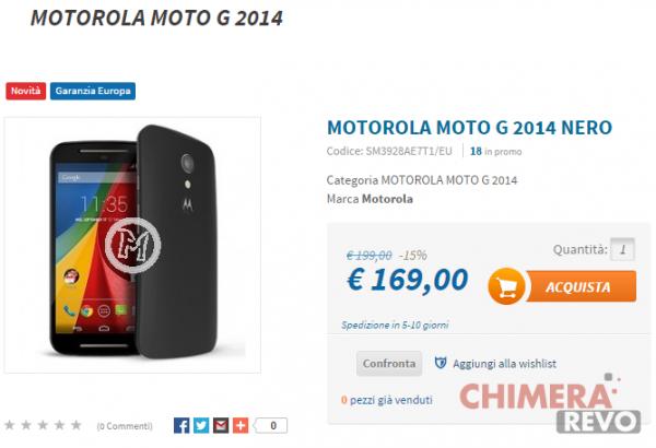 Moto G (2014) - Techmania