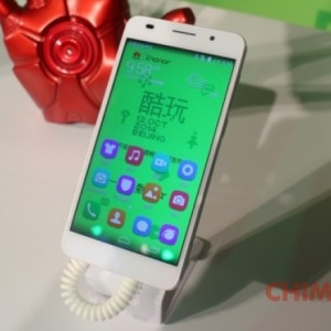 Huawei Honor 6 Extreme Edition 1