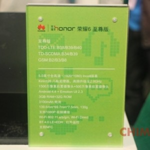 Huawei Honor 6 Extreme Edition 6