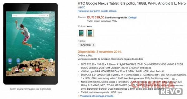 Nexus 9 pre-ordine Amazon