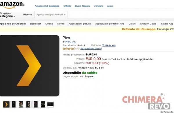 Plex Amazon
