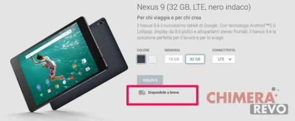 Nexus_9_LTE