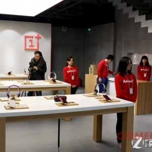 OnePlus One Store 3