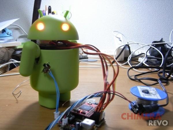 android modding