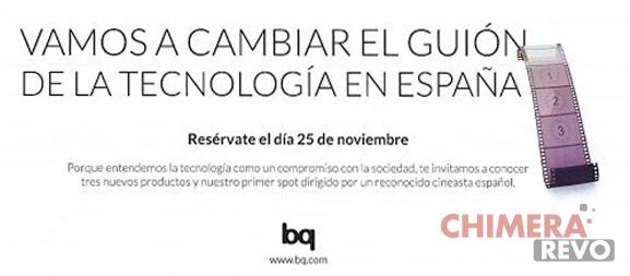 bq-invite