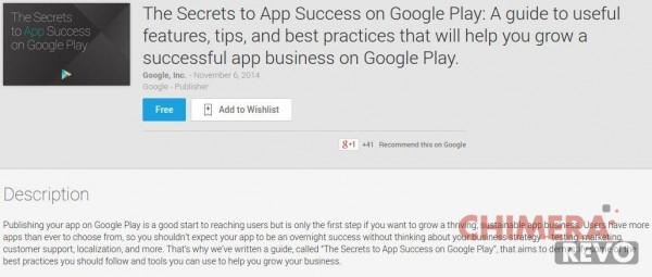 secrets-to-app-success