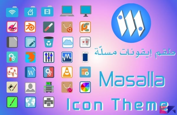 Masalla Icon Theme for UNIX-Like OS