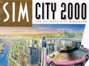 sim_city_2000_0