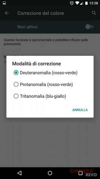 Android Lollipop - Screen (7)