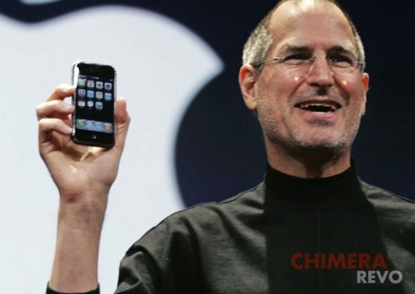 first-iphone