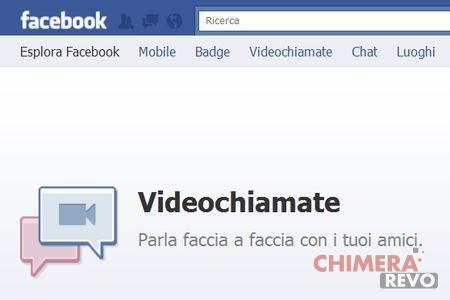 videochiamata-facebook