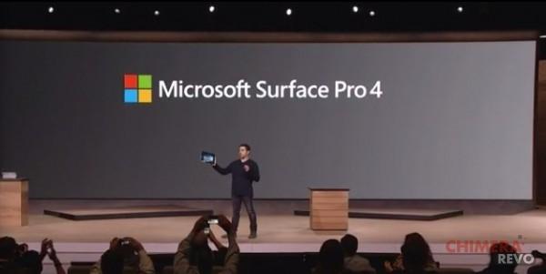 surface-pro-4-1