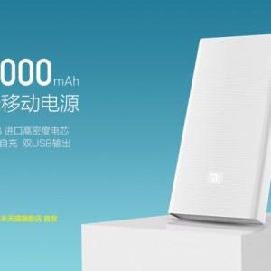 Xiaomi 20000 mAh 1